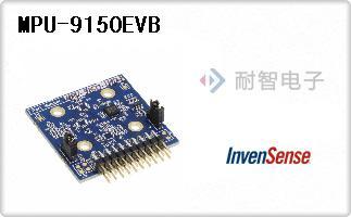 MPU-9150EVB