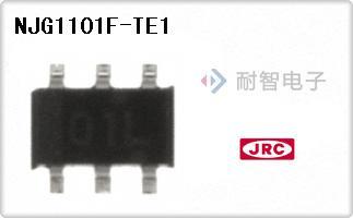 NJG1101F-TE1