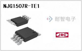 NJG1507R-TE1