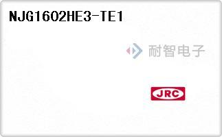 NJG1602HE3-TE1