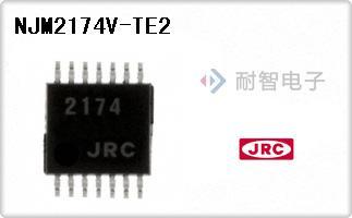 NJM2174V-TE2