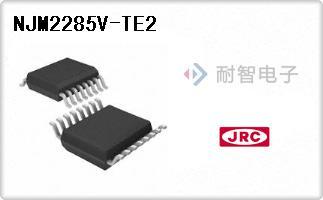NJM2285V-TE2
