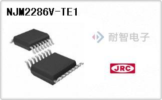 NJM2286V-TE1