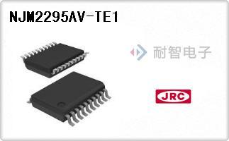 NJM2295AV-TE1