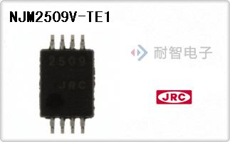 JRC公司的视频处理芯片-NJM2509V-TE1