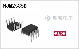 JRC公司的视频处理芯片-NJM2535D