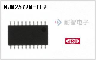 NJM2577M-TE2