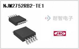 NJM2752RB2-TE1