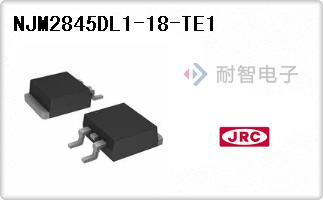 NJM2845DL1-18-TE1