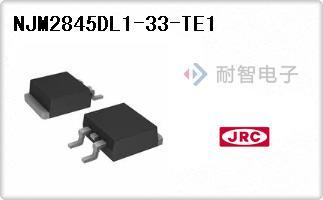 NJM2845DL1-33-TE1