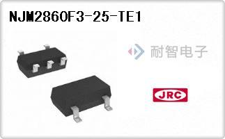 NJM2860F3-25-TE1
