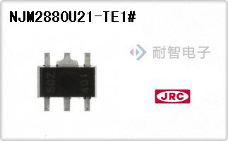 NJM2880U21-TE1#