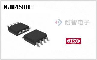 NJM4580E
