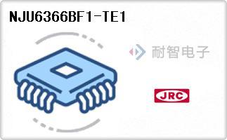 NJU6366BF1-TE1