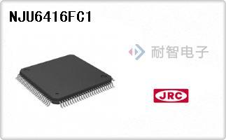 NJU6416FC1
