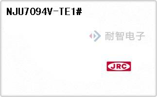 NJU7094V-TE1#