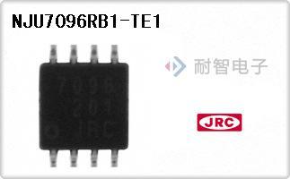 NJU7096RB1-TE1