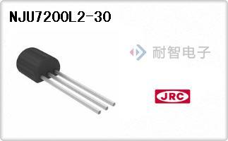 NJU7200L2-30