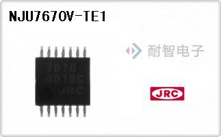 NJU7670V-TE1