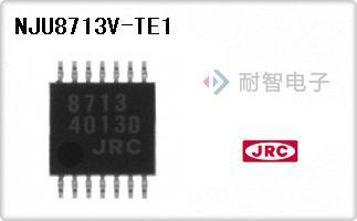 JRC公司的音�l放大器芯片-NJU8713V-TE1
