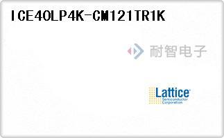 ICE40LP4K-CM121TR1K