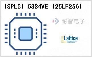 ISPLSI 5384VE-125LF256I