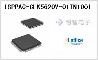 ISPPAC-CLK5620V-01TN100I
