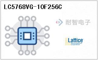 LC5768VG-10F256C