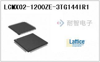 LCMXO2-1200ZE-3TG144IR1