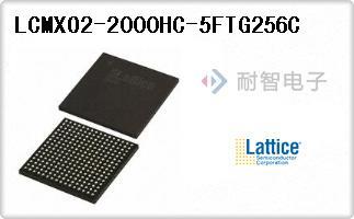 LCMXO2-2000HC-5FTG256C
