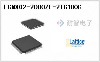 LCMXO2-2000ZE-2TG100C