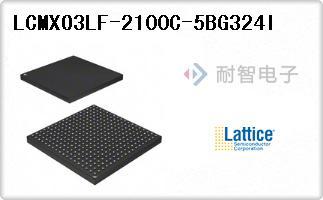 Lattice公司的CPLD(复杂可编程逻辑器件)-LCMXO3LF-2100C-5BG324I
