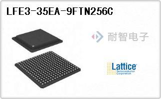Lattice公司的FPGA现场可编程门阵列-LFE3-35EA-9FTN256C