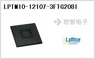LPTM10-12107-3FTG208I