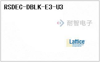RSDEC-DBLK-E3-U3