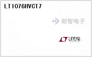 LT1076HVCT7