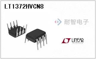 LT1372HVCN8