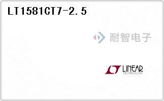 LT1581CT7-2.5