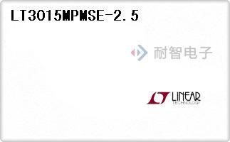 LT3015MPMSE-2.5