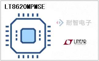 LT8620MPMSE