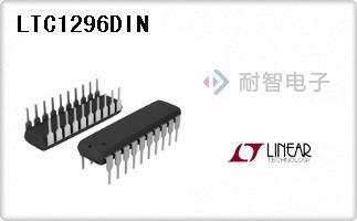Linear公司的专用型ADCs与DAC-LTC1296DIN