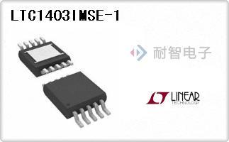 Linear公司的模数转换器芯片-LTC1403IMSE-1