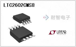 LTC2602CMS8代理