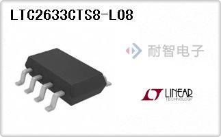 LTC2633CTS8-LO8