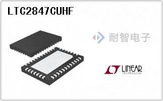 Linear公司的驱动器,接收器,收发器芯片-LTC2847CUHF