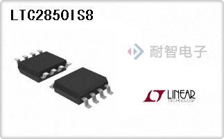 Linear公司的驱动器,接收器,收发器芯片-LTC2850IS8