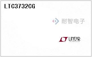 LTC3732CG代理