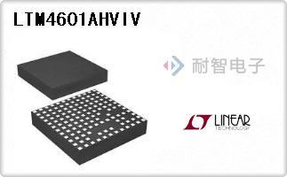 LTM4601AHVIV