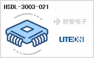 Lite-ON公司的IrDA收发器模块-HSDL-3003-021