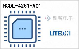 HSDL-4261-A01